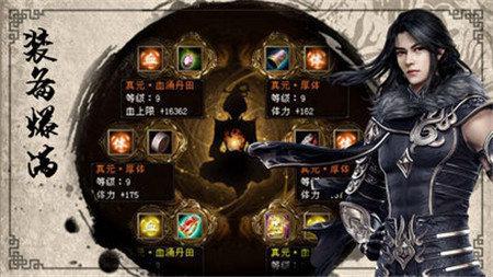 九妖传奇截图