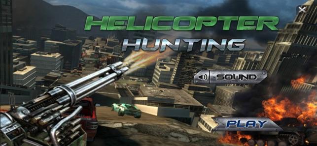 直升机狩猎截图