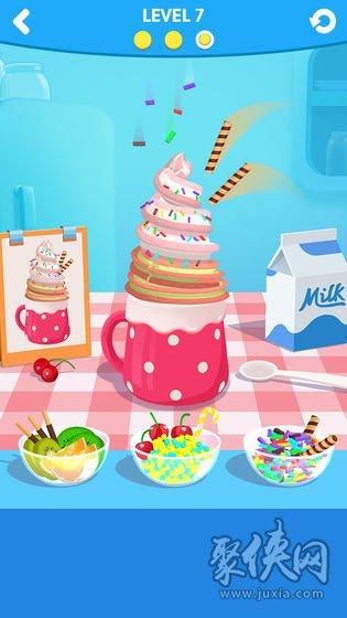 趣味冰淇淋卷