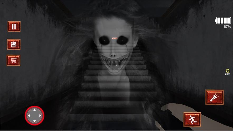 恐怖的房子奶奶截图