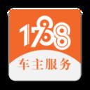 1788车主服务