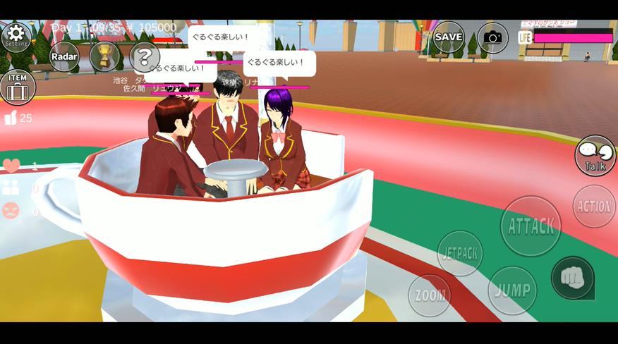 樱花校园模拟器牧师衣服截图