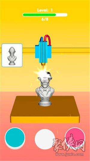 3D打印模拟器