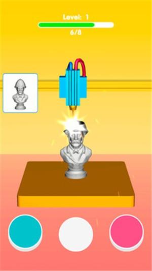 3D打印模拟器截图