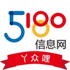 5180信息网