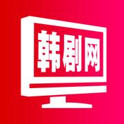 韩剧网大全