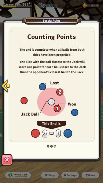 球球对对碰截图
