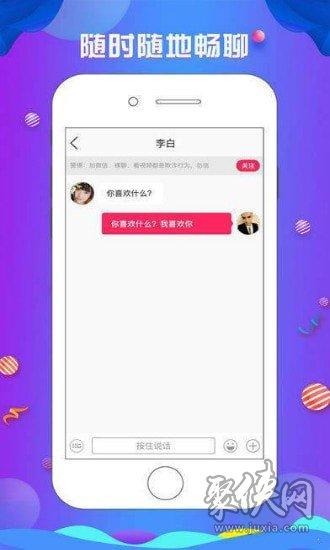 探花app