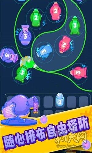 塔防消泡泡