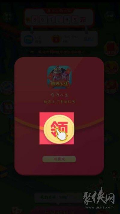 福彩3d走势图