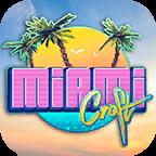 我的迈阿密世界
