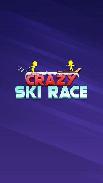滑雪战场对决截图