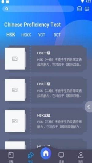 中文联盟截图