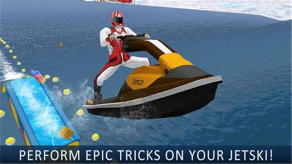 水上摩托极限速度截图