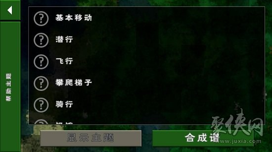 生存战争独闯野人岛2