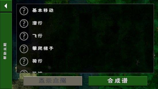 生存战争独闯野人岛2截图