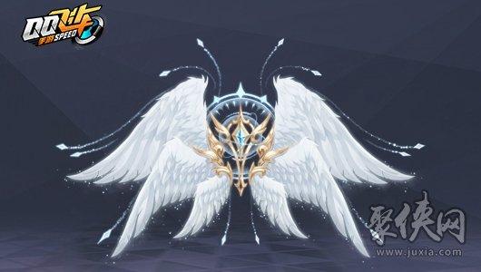 QQ飞车手游冰蓝传说套装返场活动介绍 冰蓝传说套装一览