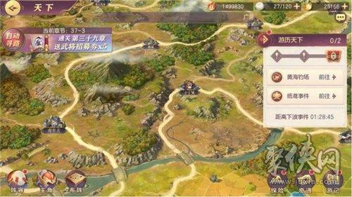 三国志幻想大陆平民玩法攻略 平民零氪阵容搭配推荐