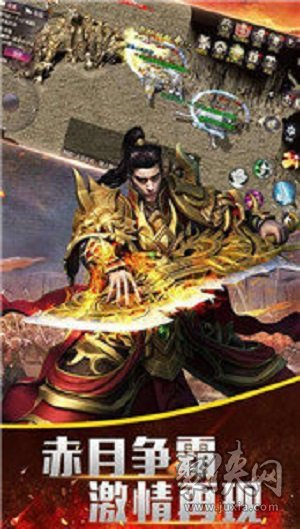 茅山修仙神器