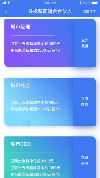 车江山截图