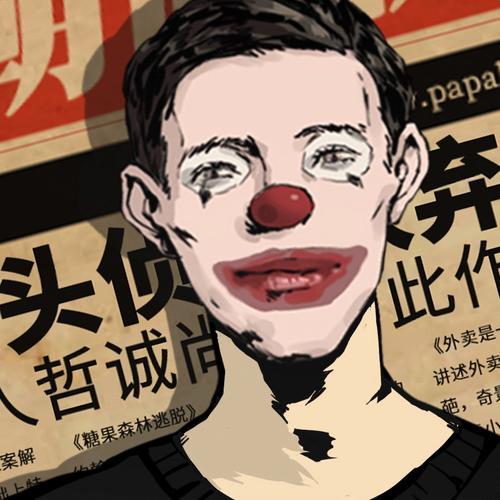上海报告4例境外输入性新冠肺炎确诊病例