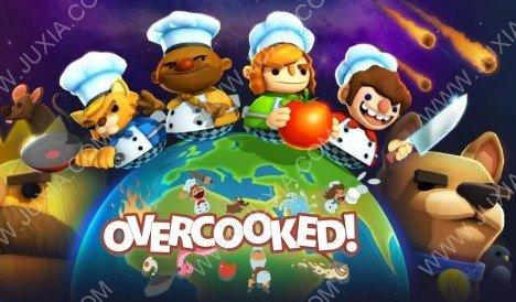 EPIC平台再次喜加一胡闹厨房免费送 友尽绝交的好游戏