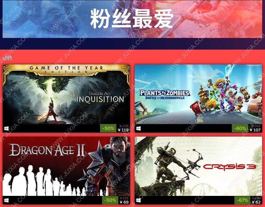 EA重返Steam 孤岛危机等众多大作上线