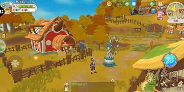 四季物语玲珑风车任务怎么做 玲珑风车任务完成方法分享