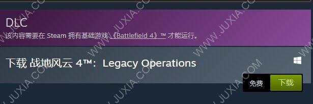 EA新一波游戏上线Steam 战地系列质量效应纷纷上架
