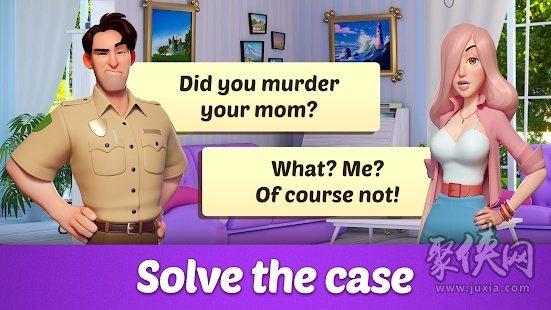 小镇谋杀案