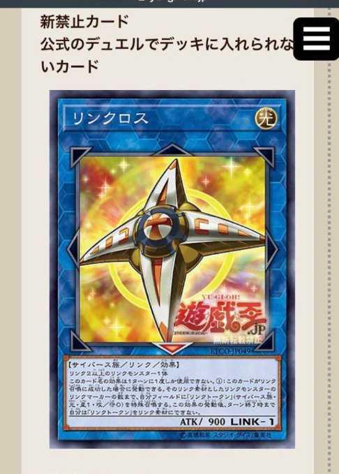 游戏王2020/07/01新禁限制卡表有哪些 被禁止的卡片一览