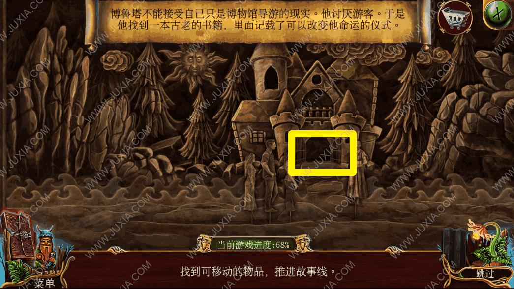 密室逃脱16神殿遗迹攻略黄昏1 斯拉夫寓言攻略第七章怎么