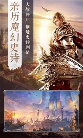 魔神之剑截图