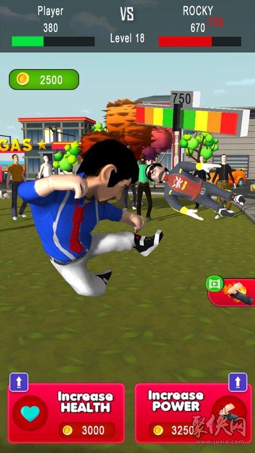 踢踢城市战斗机