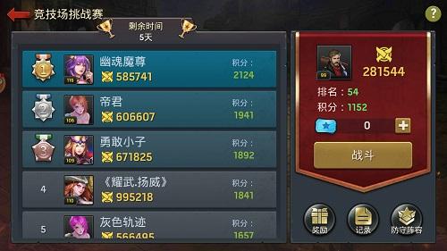《末日前线》三大竞技模式 战略之下火力全开!