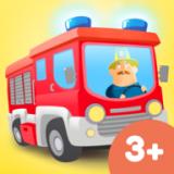 小小消防员