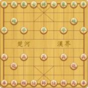 象棋的帝王