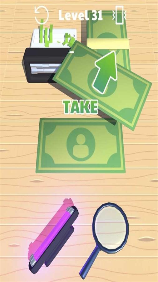 钞票检测员截图