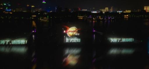 地下城与勇士手游定档8月12日 万众期待这部动作巅峰之作