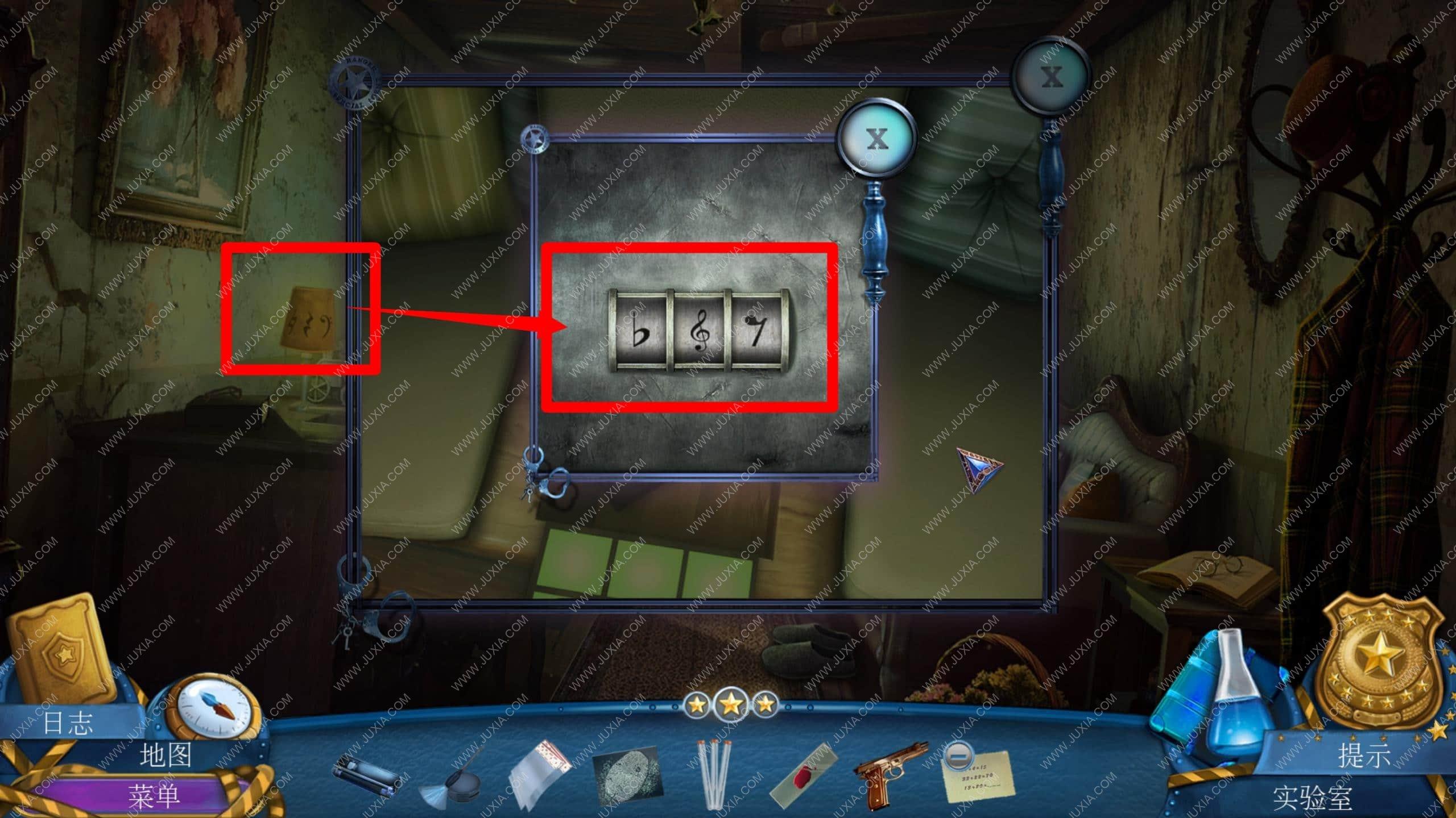 密室逃脱滚动迷城攻略第二章 幽灵档案罪恶的面孔攻略寻物游戏