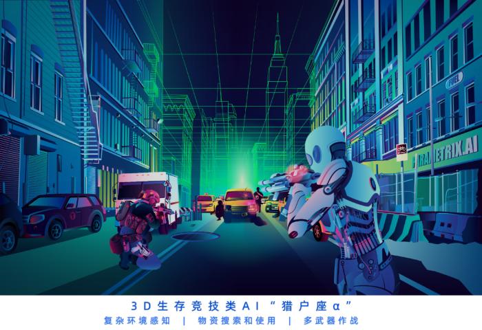 超参数科技确认参展2020 ChinaJoy BTOB 邀您一起感受高智能虚拟世界