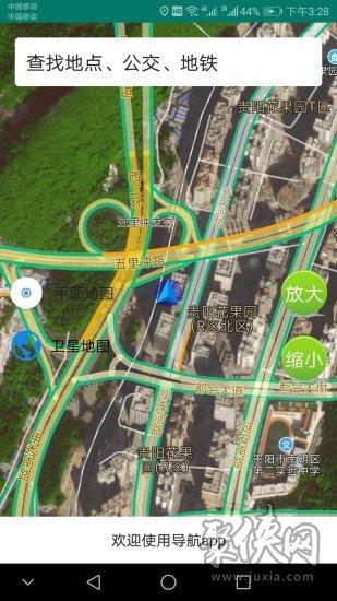 北斗地图导航系统