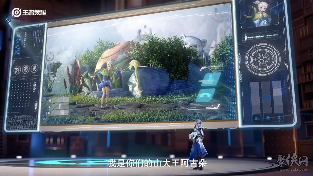 王者荣耀三分奇兵版本介绍 三分之地资料片内容一览