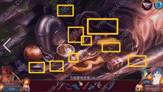 密室逃脱4巫师的镜子攻略 密室逃脱16黄昏2巫师魔镜攻略第一章
