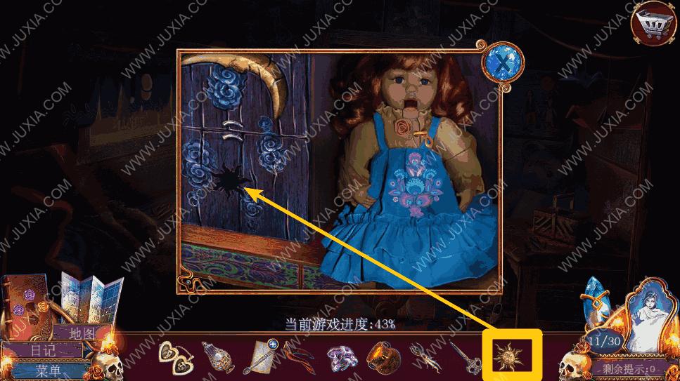 密室逃脱4巫师的镜子攻略 密室逃脱16黄昏2巫师魔镜攻略第四章珠子怎么过
