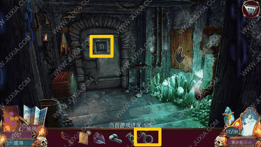 密室逃脱4巫师的镜子攻略 密室逃脱16黄昏2巫师魔镜攻略第六章保险箱