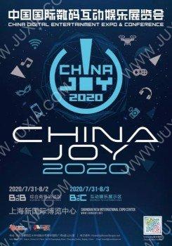 7.31上海见ChinaJoy+ iLife=一场数码娱乐与科技生活的超级嘉年华!