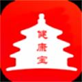 北京健康宝app