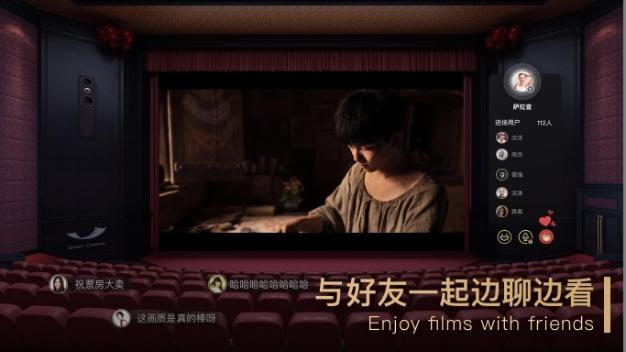 移动电影院app截图