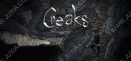 机械迷城开发者公布新作Creaks 手绘解谜游戏新血液